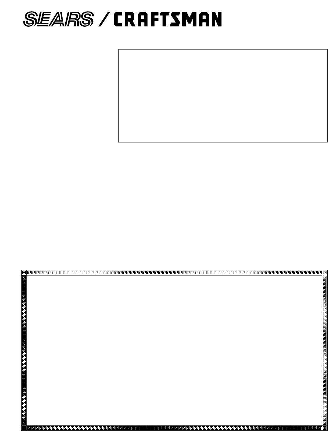 Sears Craftsman 139 18803 1 3 Hp 139 18805 1 2 Hp 139